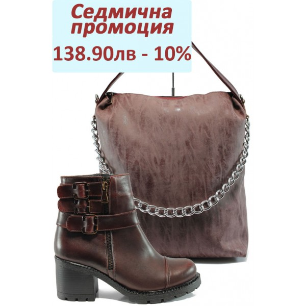 Дамски комплект МИ 500 и СБ 1070 бордо | Комплекти обувки и чанти | MES.BG