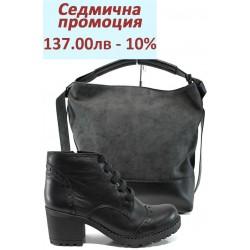 Дамски комплект МИ 570 и СБ 1203 черен | Комплекти обувки и чанти | MES.BG