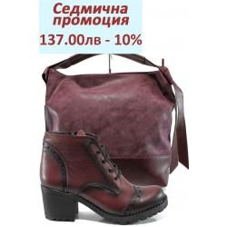 Дамски комплект МИ 570 и СБ 1203 бордо | Комплекти обувки и чанти | MES.BG