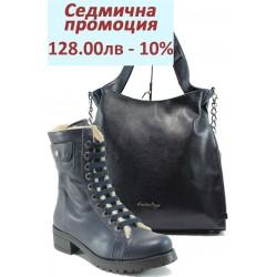 Дамски комплект ГА 002-35 и СБ 1131 син | Комплекти обувки и чанти | MES.BG