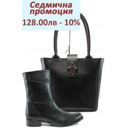 Дамски комплект НЛ 100-2027 и СБ 1153 черен | Комплекти обувки и чанти | MES.BG