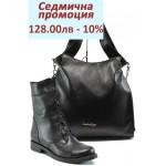 Дамски комплект НЛ 125-Кира и СБ 1131 черен | Комплекти обувки и чанти | MES.BG