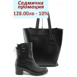 Дамски комплект НЛ 14-6658 и СБ 1135 черен | Комплекти обувки и чанти | MES.BG