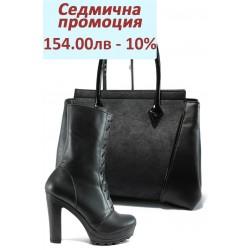 Дамски комплект НЛ 304-15493 и СБ 1183 черен | Комплекти обувки и чанти | MES.BG