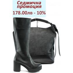 Дамски комплект ГА 777-4 и СБ 1203 черен | Комплекти обувки и чанти | MES.BG