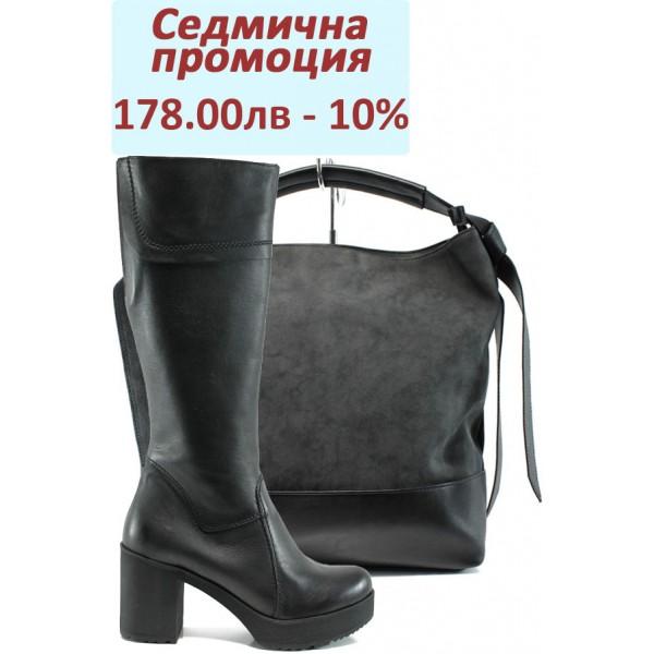 Дамски комплект ГА 777-4 и СБ 1203 черен   Комплекти обувки и чанти   MES.BG