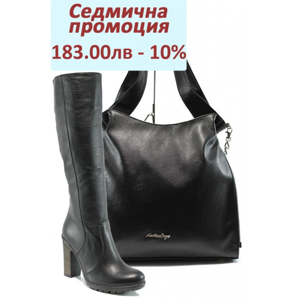 Дамски комплект МИ 70 и СБ 1131 черен | Комплекти обувки и чанти | MES.BG