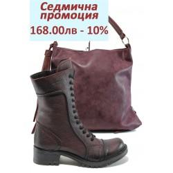 Дамски комплект МИ 032 и СБ 1205 бордо | Комплекти обувки и чанти | MES.BG