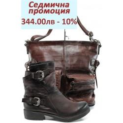 Дамски комплект ИО 1714 и ИО 3 бордо | Комплекти обувки и чанти | MES.BG