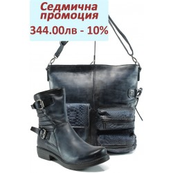 Дамски комплект ИО 1714 и ИО 3 син | Комплекти обувки и чанти | MES.BG