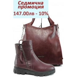 Дамски комплект НБ 1022 и СБ 1131 бордо | Комплекти обувки и чанти | MES.BG