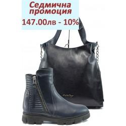 Дамски комплект НБ 1022 и СБ 1131 син | Комплекти обувки и чанти | MES.BG