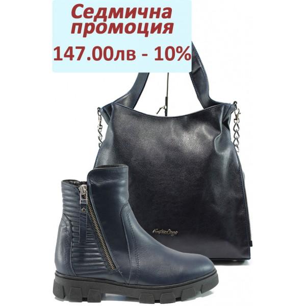 Дамски комплект НБ 1022 и СБ 1131 син   Комплекти обувки и чанти   MES.BG