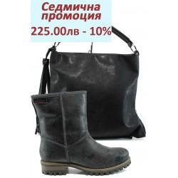 Дамски комплект S.Oliver 5-26491-27 и СБ 1205 черен | Комплекти обувки и чанти | MES.BG