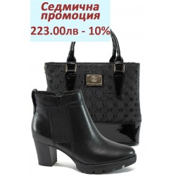 Дамски комплект Jana 8-25305-27Н и СБ 1194 черен | Комплекти обувки и чанти | MES.BG