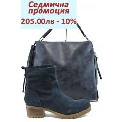 Дамски комплект S.Oliver 5-25433-27 и СБ 1205 син | Комплекти обувки и чанти | MES.BG
