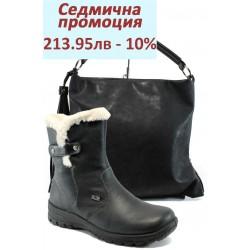 Дамски комплект Rieker Z7182-00 и СБ 1205 черен | Комплекти обувки и чанти | MES.BG