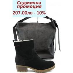 Дамски комплект S.Oliver 5-26492-27 и СБ 1203 черен | Комплекти обувки и чанти | MES.BG