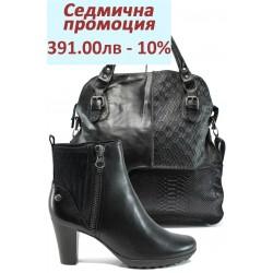 Дамски комплект Caprice 9-25407-27 и ИО 12 черен | Комплекти обувки и чанти | MES.BG
