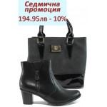Дамски комплект Rieker Z7650-00 и СБ 1194 черен | Комплекти обувки и чанти | MES.BG
