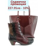 Дамски комплект Remonte D1271-35 и СБ 1188 бордо | Комплекти обувки и чанти | MES.BG