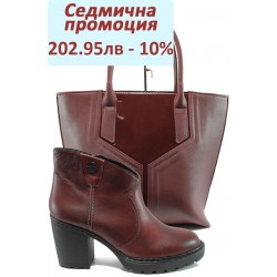 Дамски комплект Rieker Y7053-35 и СБ 1188 бордо | Комплекти обувки и чанти | MES.BG