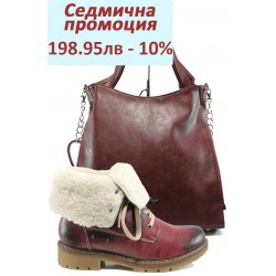 Дамски комплект Rieker Y122-35 и СБ 1131 бордо | Комплекти обувки и чанти | MES.BG