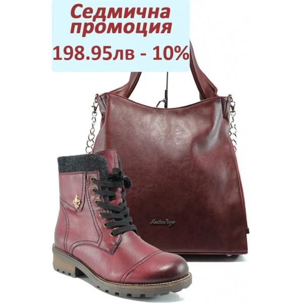 Дамски комплект Rieker Z0411-35 и СБ 1131 бордо | Комплекти обувки и чанти | MES.BG