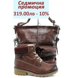 Дамски комплект Rieker Z0422-36 и ИО 3 бордо | Комплекти обувки и чанти | MES.BG
