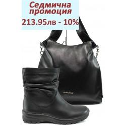 Дамски комплект Rieker Z7153-00 и СБ 1131 черен | Комплекти обувки и чанти | MES.BG