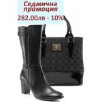 Дамски комплект Caprice 9-25346-27 и СБ 1194 черен   Комплекти обувки и чанти   MES.BG