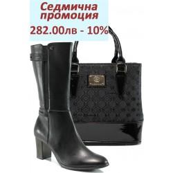 Дамски комплект Caprice 9-25346-27 и СБ 1194 черен | Комплекти обувки и чанти | MES.BG