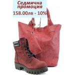 Дамски комплект МИ 1016 и СБ 1199 бордо | Комплекти обувки и чанти | MES.BG