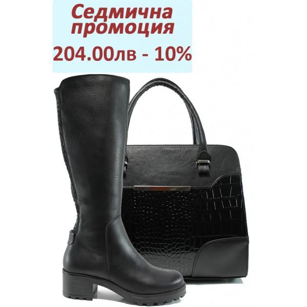 Дамски комплект МИ 1610 и СБ 1206 черен | Комплекти обувки и чанти | MES.BG
