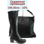 Дамски комплект МИ 1611 и СБ 1205 черен | Комплекти обувки и чанти | MES.BG