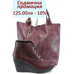 Дамски комплект НЛ 102-3766 и СБ 1199 бордо | Комплекти обувки и чанти | MES.BG