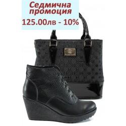 Дамски комплект НЛ 102-3766 и СБ 1194 черен | Комплекти обувки и чанти | MES.BG