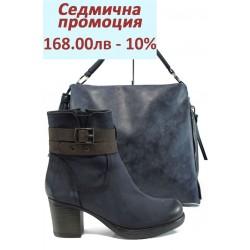 Дамски комплект МИ 702 и СБ 1205 син | Комплекти обувки и чанти | MES.BG