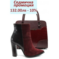 Дамски комплект МИ 302 и СБ 1206 бордо | Комплекти обувки и чанти | MES.BG