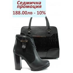 Дамски комплект МИ 660 и СБ 1206 черен | Комплекти обувки и чанти | MES.BG