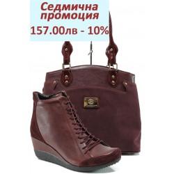 Дамски комплект МИ 1708 и СБ 1177 бордо | Комплекти обувки и чанти | MES.BG