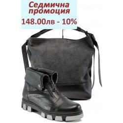Дамски комплект ГА 938-1 и СБ 1199 черен | Комплекти обувки и чанти | MES.BG