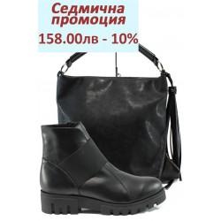 Дамски комплект НБ 947 и СБ 1205 черен | Комплекти обувки и чанти | MES.BG