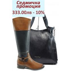 Дамски комплект Caprice 9-25534-27G и СБ 1131 син | Комплекти обувки и чанти | MES.BG