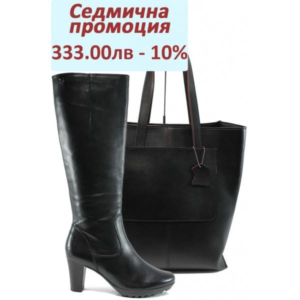 Дамски комплект Caprice 9-25601-27G и СБ 1135 черен | Комплекти обувки и чанти | MES.BG