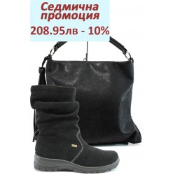 Дамски комплект Rieker 7171-01 и СБ 1205 черен | Комплекти обувки и чанти | MES.BG