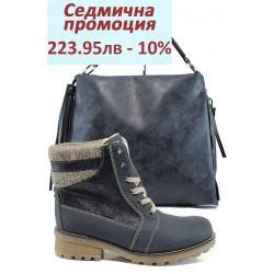 Дамски комплект Rieker Z0430-14 и СБ 1205 син | Комплекти обувки и чанти | MES.BG