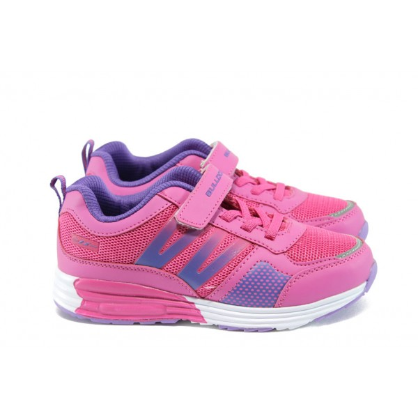 Детски маратонки с лепенки Bulldozer 61088 розов