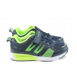 Детски маратонки с лепенки Bulldozer 61088 т.син-зелен