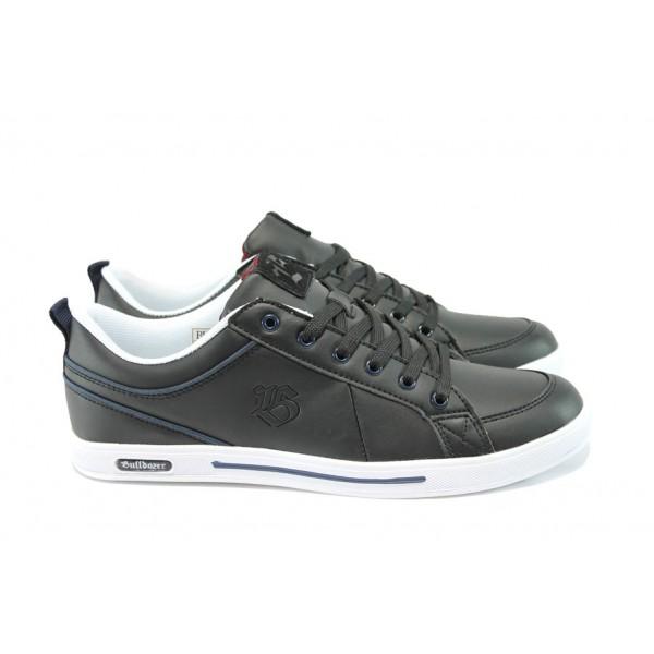 Мъжки спортни обувки от естествена кожа Bulldozer 61051 черен